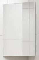 Corozo Зеркало-шкаф угловое Триана 37