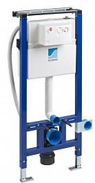 Schwab Система инсталляции WC 189PR - DWC с функцией гигиенического душа