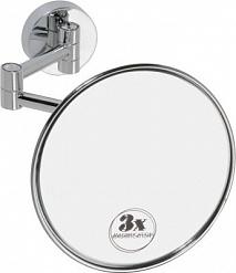 Bemeta Зеркало косметическое настенное 112101521