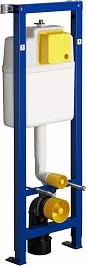 Wisa Система инсталляции для унитазов Exellent XS WC 90/110 мм угловая