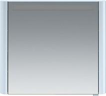 Am.Pm Зеркальный шкаф Sensation 80 R, с подсветкой, светло-голубой, глянец