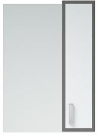 Corozo Зеркало-шкаф Спектр 50 серое