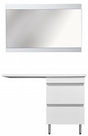 Stella Polare Мебель для ванной Мадлен 100 R