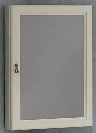 Opadiris Зеркало-шкаф для ванной Клио 45 R слоновая кость