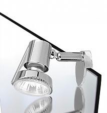 N-Light Спот S3356CH.MIR