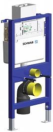 Schwab Система инсталляции 850.5007_XS