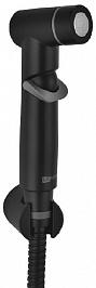 Lemark Гигиенический душ LM8088BL для биде